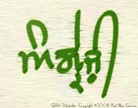 GHW Dukandar Gurmukhi/Punjabi Unicode font