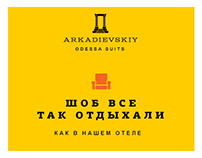 Web Design for Arkadievskiy Hotel