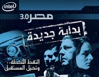 Intel FaceBook Campaign