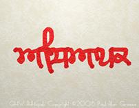 GHW Adhiapak Unicode Gurmukhi/Punjabi font