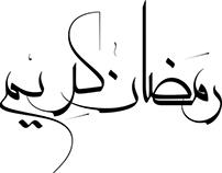 Arabic Calligraphy :: Ramadan Kareem
