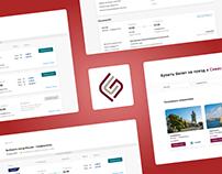 Website development for the passenger railway carrier