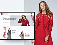 Polonika - E-commerce