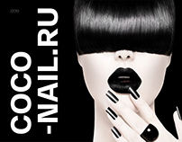 coco-nail.ru – products for nail salons