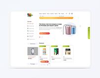 «Salejapan» — marketplace