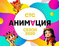 License CTC Media Summit