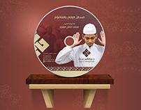 Dawa Almajmaah Poster & CDs