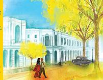 "Cover art for Mridula Garg's ""The Last Email"""