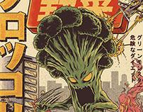 Broccozilla