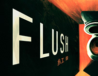 FLUSH - Suspense Comedy Film
