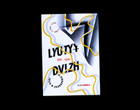 Lyutyy Dvizh