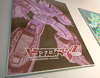 Transformers Posters #1