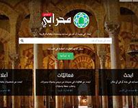Mihrabi Web