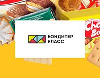 Site for Konditer Klass company