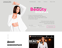 Сайт на Beauty курсу