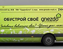 Серия слоганов и дизайн авто