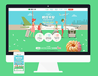 Cathay Life Insurance Event site - Layout Design