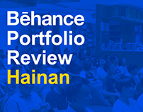 Behance Portfolio Review Hainan