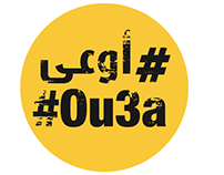 #OU3A 360° CAMPAIGN (BRONZE AWARD)