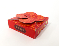 Mid Autumn Festival Mooncake Packaging