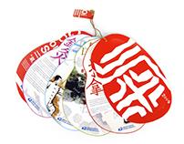 Qi / Commemorative stamps
