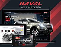 HAVAL H8 SUV WEB & APP UI/UE DESIGN