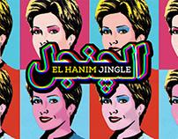 """El-Hanim Copy 2 """"Jingle"""""""