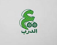 Aal Darb Menu Design