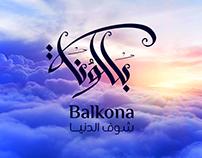 Balkona News Branding