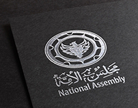 KU National Assembly Rebrand Competition