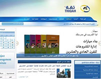 Thiqah site