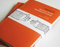 DYPLOM 2013 Opracowanie Graficzne Słownika