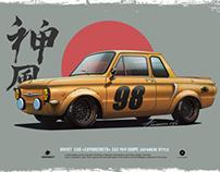 """""""Zaporozhets"""" ZAZ-969 coupe Japanese style"""