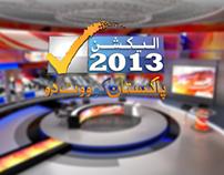 Election 2013 Pkistan