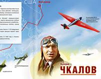 Chkalov project