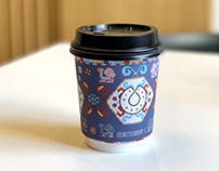 Illustrations for coffee cups in Armenian style