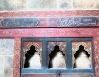 Qaṣīda al-Burda - قصيدة البردة (البوصيري)