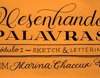 Workshop | Desenhando Palavras 2012/13