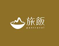 Pantravel旅飯 Branding and VI Design/UI Design