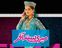 Talkshawk Campaign