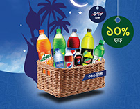 Pepsi Offer for Ramadan Eid 2018