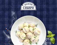 Промо-сайт для пельменей «Богатство Сибири»