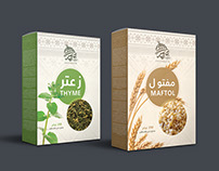 Jouthour - Packaging Design