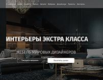Design: ExtraInt