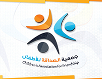 Packaging Children's Association for Friendship