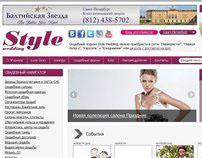 Style Wedding Web