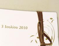 Προσκλητήριο γάμου | Marriage Invitation