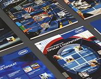 Серия каталогов продукции — НЛМК