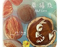 Ah! Love (啊!幸福烧)