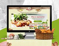 Shostka website presentation